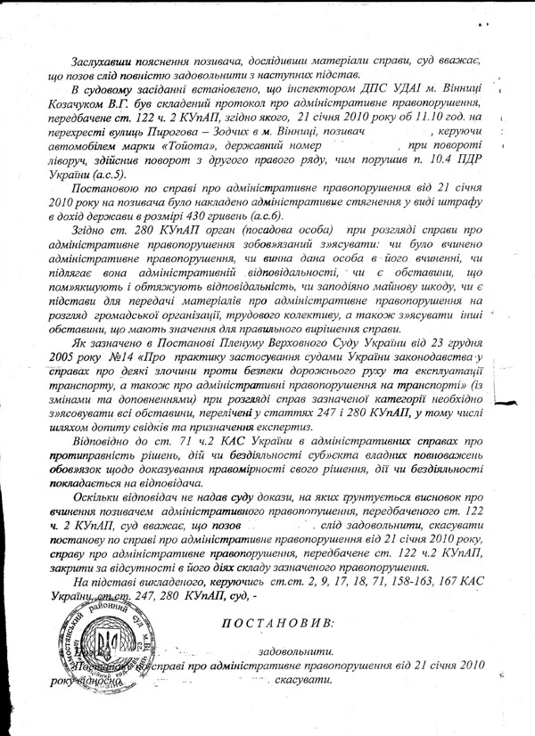 Ст 104 1 ук рф